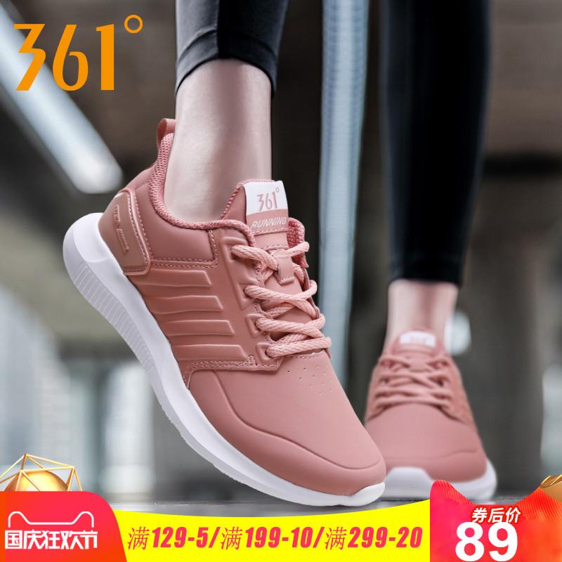 361女鞋跑步鞋2019秋季新款休闲鞋女子跑鞋旅游鞋皮面粉色运动鞋10月28日最新优惠