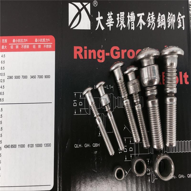 Нержавеющей стали кольцо корыто заклепка 304 кольцо корыто заклепка хохотать грамм гвоздь кольцо корыто гвоздь 5.0/6.4mm серия