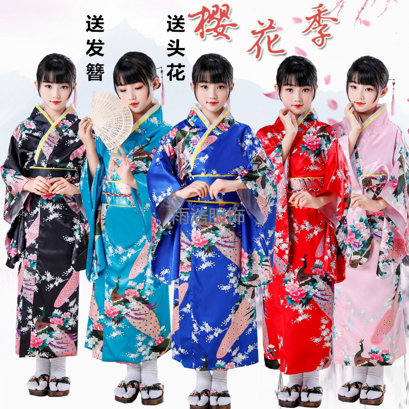 古装女日本儿童男女童和服传统复古民族范学生表演服日式演出服饰