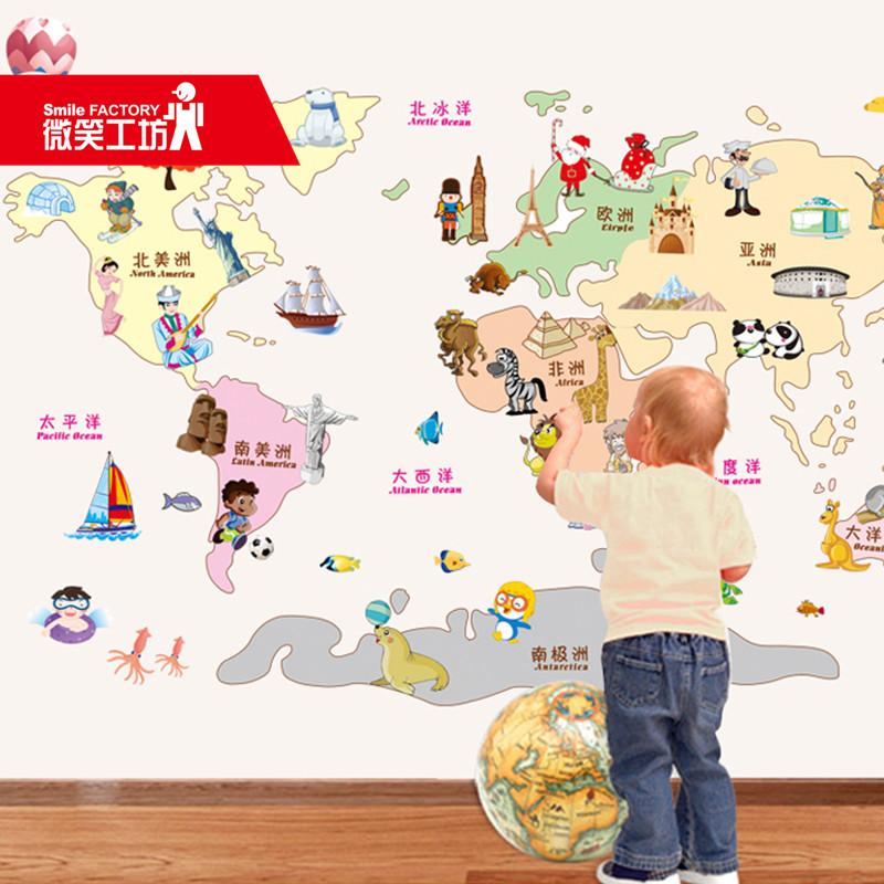 卡通墙贴幼儿园装饰墙贴可移除量墙壁贴纸宝宝卧室 微笑工坊其他/