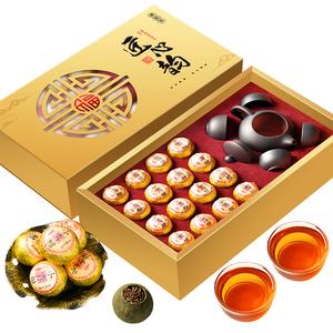 新茶馨诺2019小青柑新会小青桔普洱礼盒装桔皮茶叶陈皮散装160g