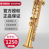 一体高音直管升级款901YANAGISAWA高音萨克斯SWO1柳泽日本