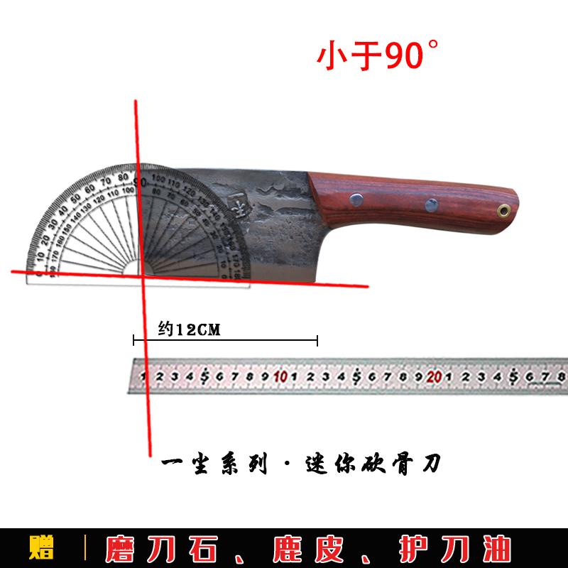 一尘系列迷你小菜刀户撒手工锻打野外厨房老头特色菜刀水果刀厨刀