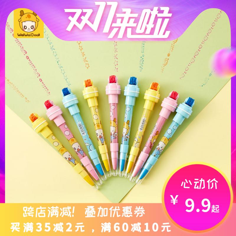 微微鹿原创设计创意4合1多功能学生儿童蜡笔泡泡笔吹泡泡滚轮印章