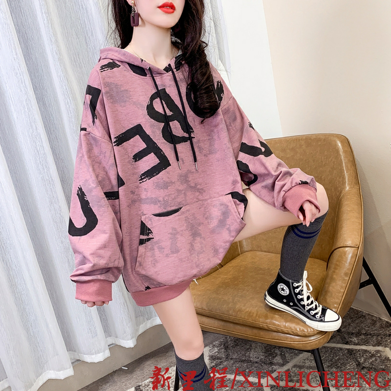 Hooded sweater womens spring and autumn thin Korean mid long ins fashion t fattening plus plus size mm loose oversized coat