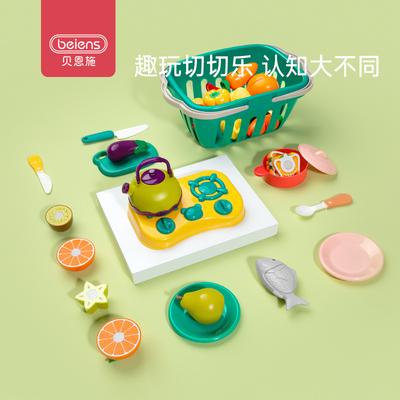 贝恩施切宝宝蔬菜切切乐水果玩具