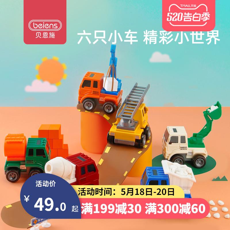 Детские игрушки Артикул 600127452834
