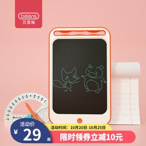 贝恩施儿童液晶画板手写板家用电子玩具女孩宝宝涂鸦写字板画画板