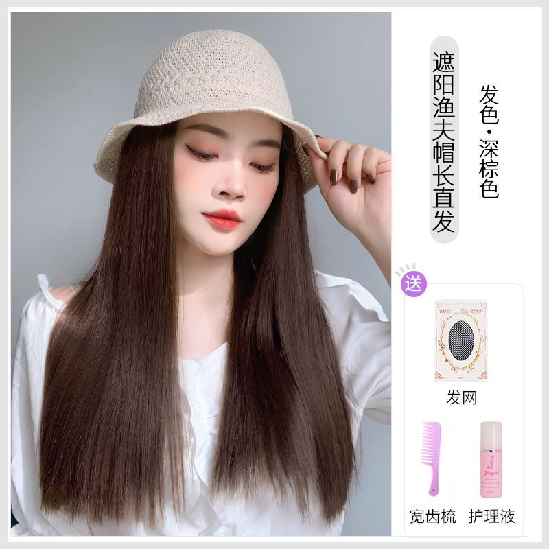 Wig hat childrens fashion Korean fashion spring and summer breathable sunshade fishermans hat long straight hair hat with hair