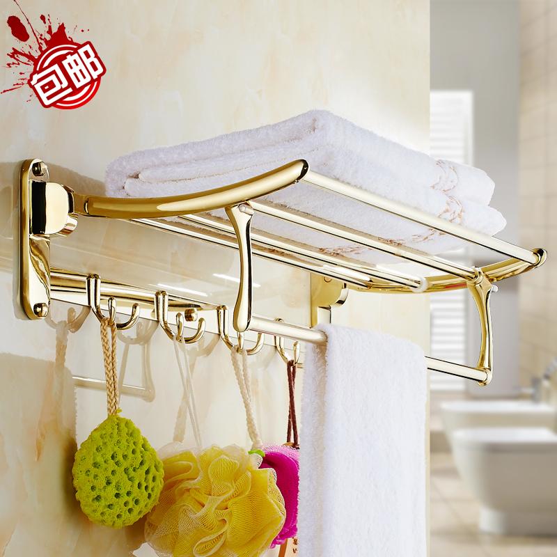 Аксессуары для туалета и ванной комнаты Артикул 533856325171