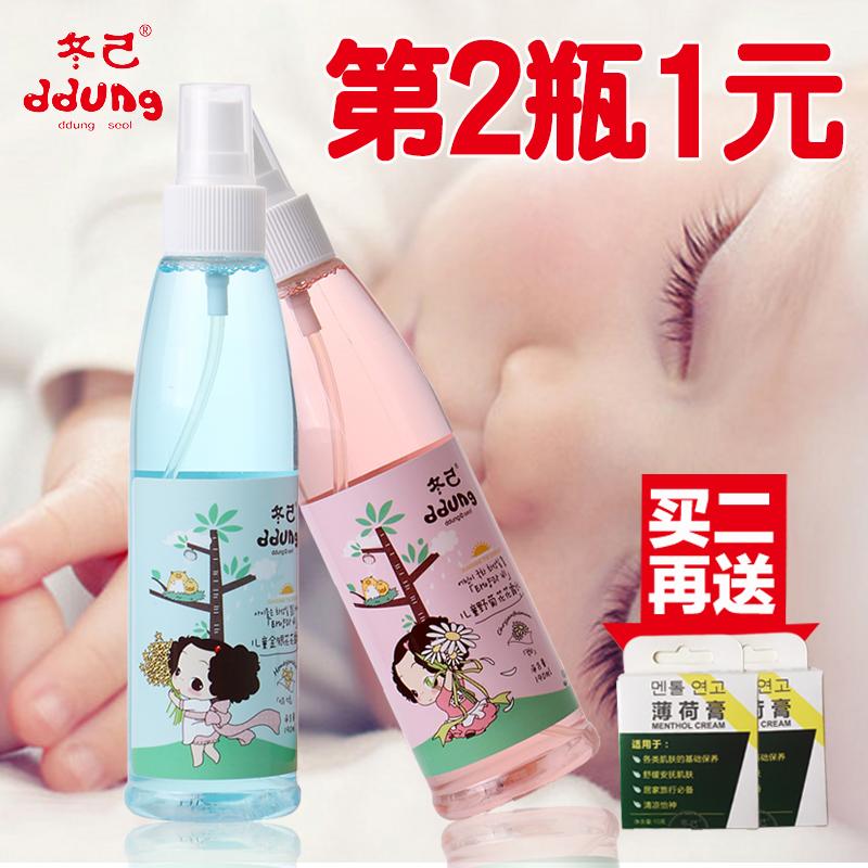 韓國冬己兒童花露水驅蚊噴霧嬰兒寶寶祛痱止癢清涼驅蚊水190ml