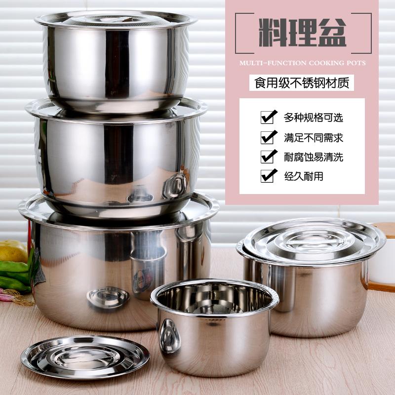 加厚调料盆带盖不锈钢盆圆形碗料理盆锅油盆烘焙和面盆不锈钢味盅
