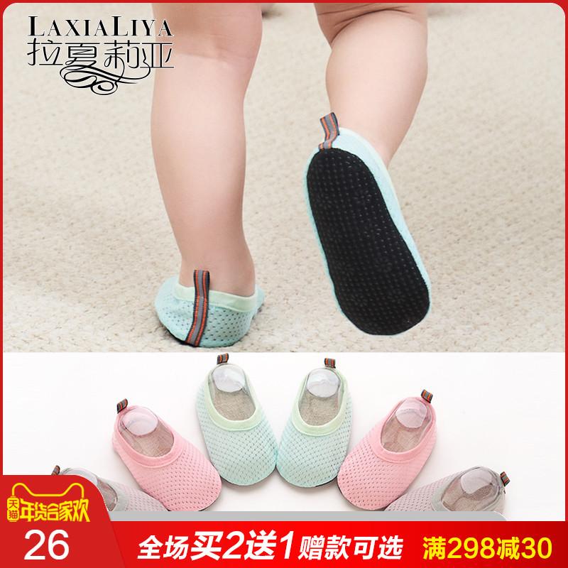 儿童地板鞋宝宝防滑底学步软底鞋袜婴儿袜套地板袜男袜子薄款夏季