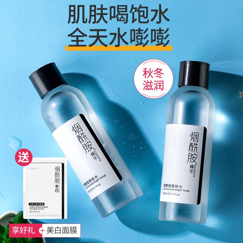 烟酰胺女补水收缩毛孔正品爽肤水质量怎么样