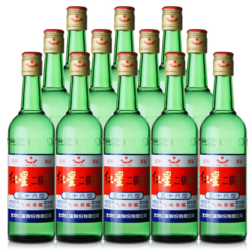 北京紅星二鍋頭56度大二500ml整箱12瓶裝高度清香型白酒綠瓶自營