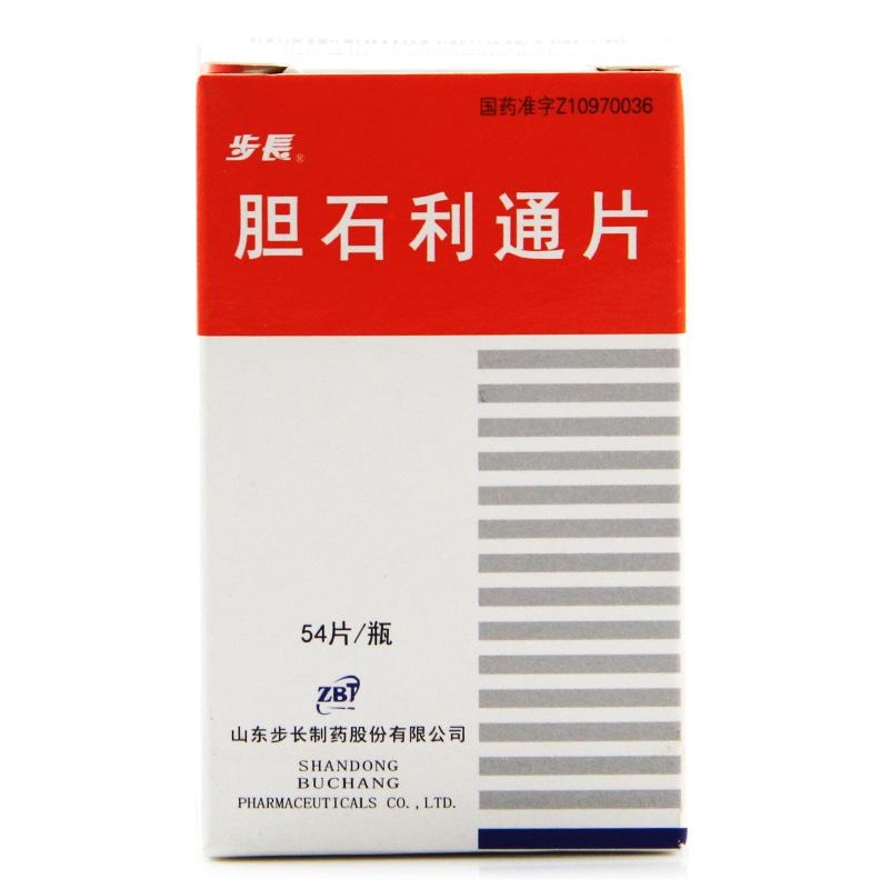 Шаг размер желчного пузыря Litong таблетки 0,45 г * 54 таблетки * 1 бутылка / коробка