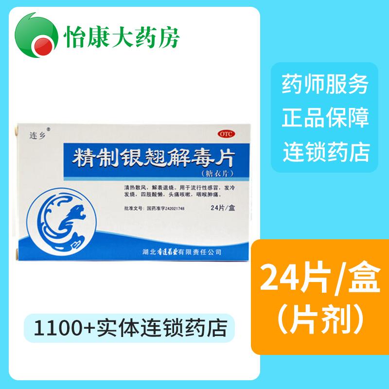 Средства от кашля / Жаропонижающие лекарства Артикул 524566221334