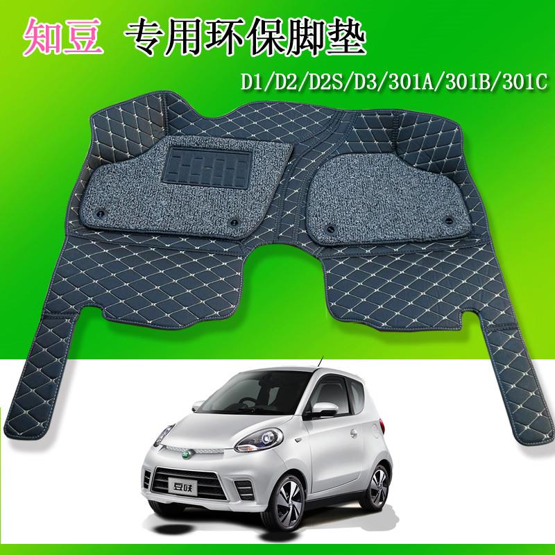 吉利知豆D 12 S 301 CAB 2基の電気自動車のフロアマットは全カバー専用の二層シルクリングのトランクマットです。
