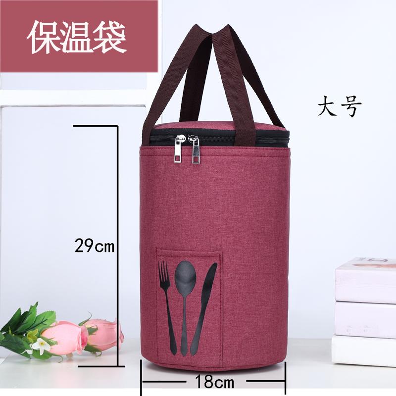 圆形保温饭盒袋手提大号保温桶袋子