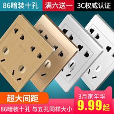 Электрическая розетка Ufu 10