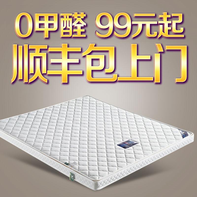 床墊棕墊經濟型偏硬1.5米可折疊1.8m天然棕櫚椰棕乳膠席夢思定做