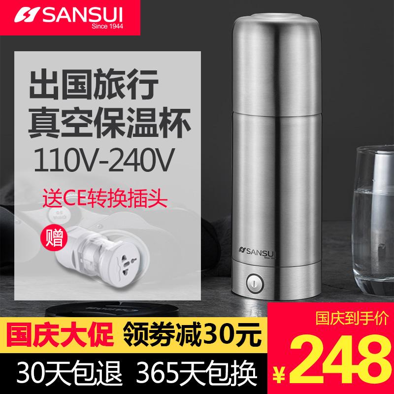 日本山水便携式烧水壶出国烧水杯12月01日最新优惠