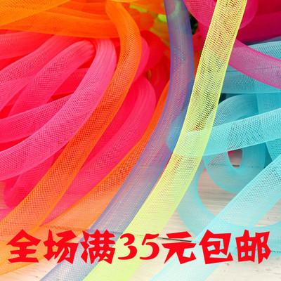 16mm彩色弹力网带网管节庆用品服装饰品头饰弹性网纱辅料