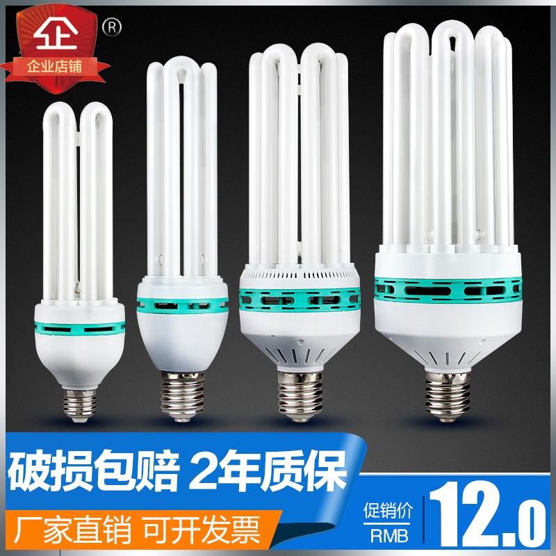 蓝欣大功率节能灯泡螺旋4U6U8U45W65w85W150W200W300瓦工程家用灯