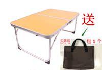 可折叠桌子床上用笔记本电脑桌家用懒人大学生宿舍简易学习小书桌