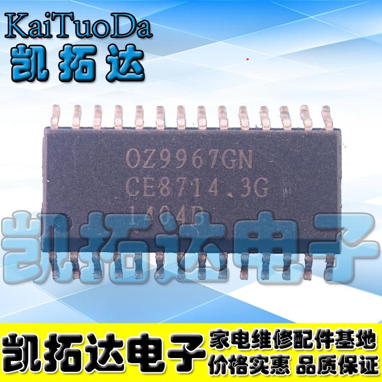 【凯拓达电子】全新原装 OZ9967GN OZ9967G【尾数GN】SOP 液晶IC