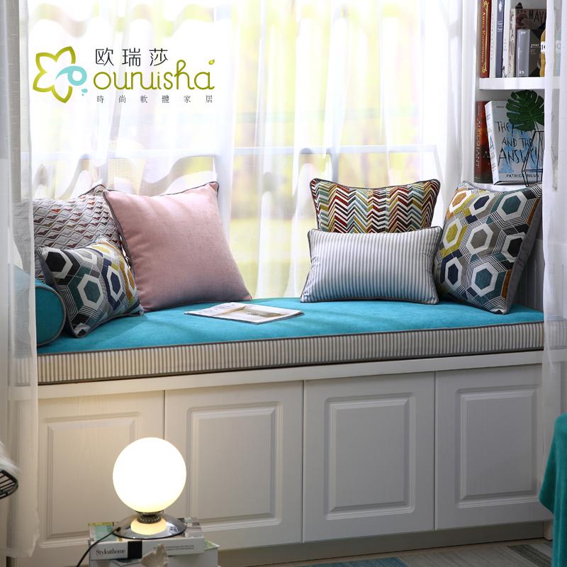 北欧ins卧室飘窗垫 阳台海绵垫四季机洗异形定制客厅卡坐榻榻米垫包邮