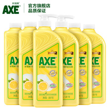 AXE AXE AXTOU Lemon Wash 1.08kg*6 Bottled Vegetable and Fruit Wash Dish for Household Promotion in Hong Kong