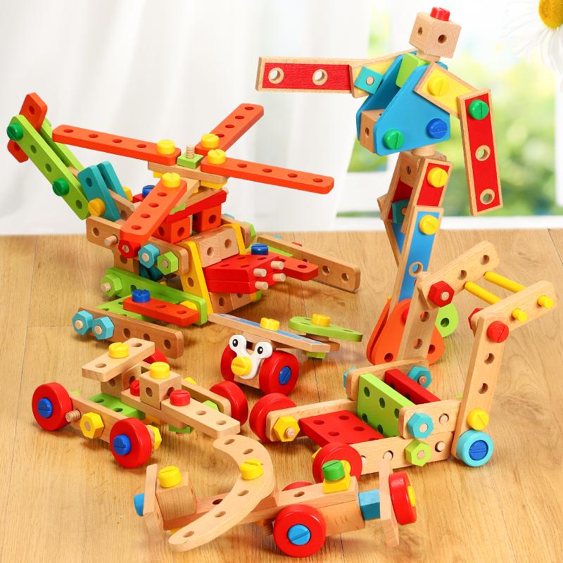 138粒模型拆拼组合可拆装玩具积木