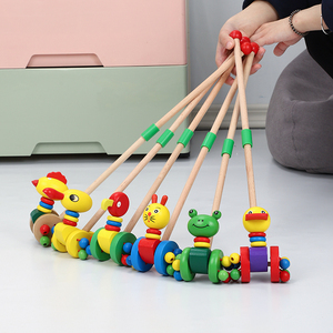 儿童推推乐 木质单杆学步手推车玩具1周岁婴儿2-3岁半宝宝男女孩