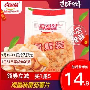 喜盈盈薯片大包超大散装膨化食品巨型网红大礼包整箱零食小吃批发