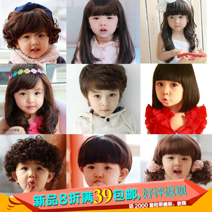 儿童摄影周岁婴儿宝宝影楼拍照韩版男女孩短卷娃娃头真人假发出租