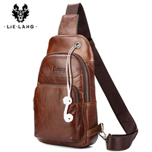 Cracked wolf chest bag male leather casual Korean men's bag shoulder Messenger bag tide brand leather men's bag diagonal backpack