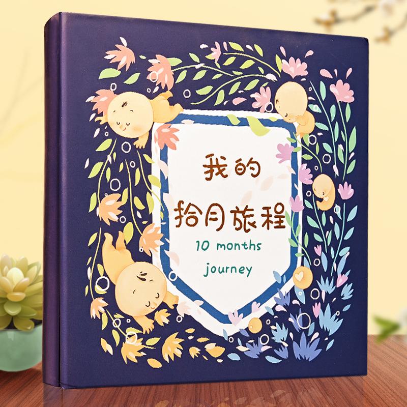 怀孕日记本准妈孕期记录成长册孕妇笔记diy相册创意手工闺蜜礼物