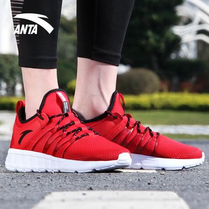 安踏男鞋跑步鞋2019春季新款运动鞋官方正品运动健身透气跑鞋男士