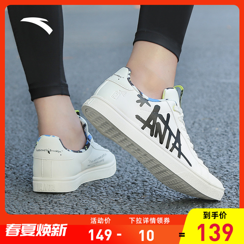 An pedal shoes men's shoes stash joint official website 2021 new spring Korean version of the trendy sports white shoes casual shoes