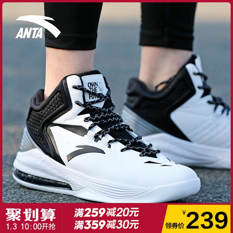 安踏篮球鞋男鞋2018冬季新款气垫鞋高帮耐磨休闲减震战靴运动鞋男