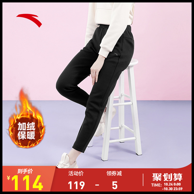 Anta sweatpants women's trousers official website 2020 autumn and winter new black slim slimming plus velvet sweat pants casual trousers