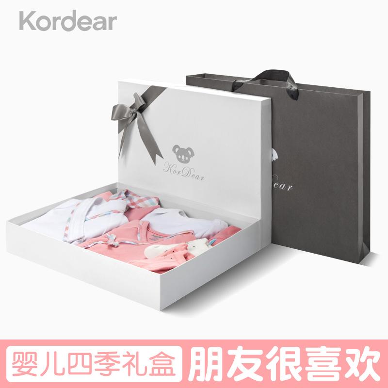 婴儿衣服睡衣新生儿礼盒宝宝秋冬款长袖纯棉套装衣服初生婴儿用品