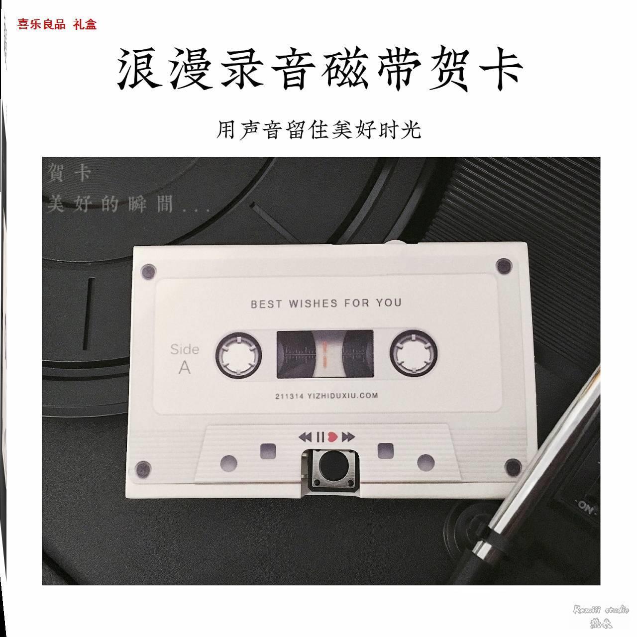 Аудиокассеты Артикул 635189436716