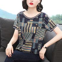 2020夏装新款韩版宽松大码撞色短袖T恤女中年妈妈减龄半袖体桖衫