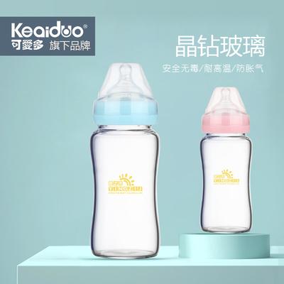 可爱多新生儿耐高温宽口径玻璃奶瓶婴儿奶瓶宝宝防爆防胀气
