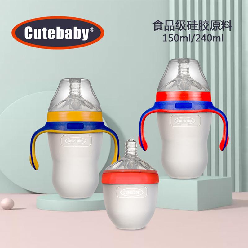 Контейнеры для хранения бутылочек Артикул 578563280201