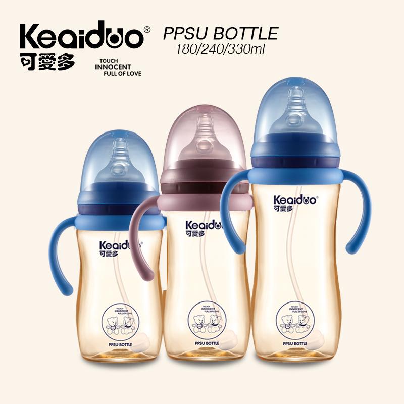 可爱多奶瓶PPSU耐摔防高温宽口径奶瓶新生儿防胀气婴儿奶瓶带吸管