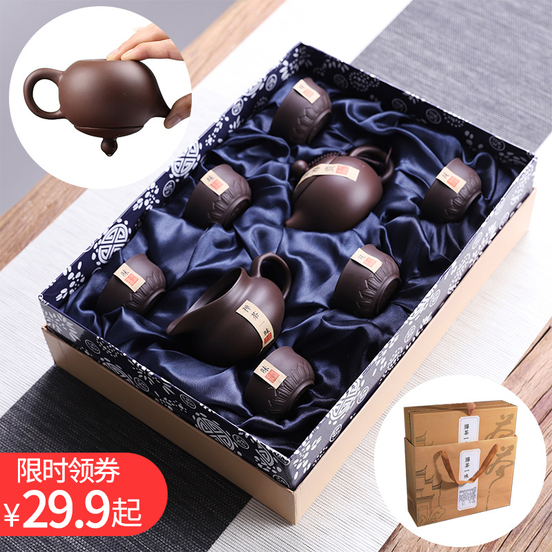 Чашки / Керамические чайники Артикул 577083886522
