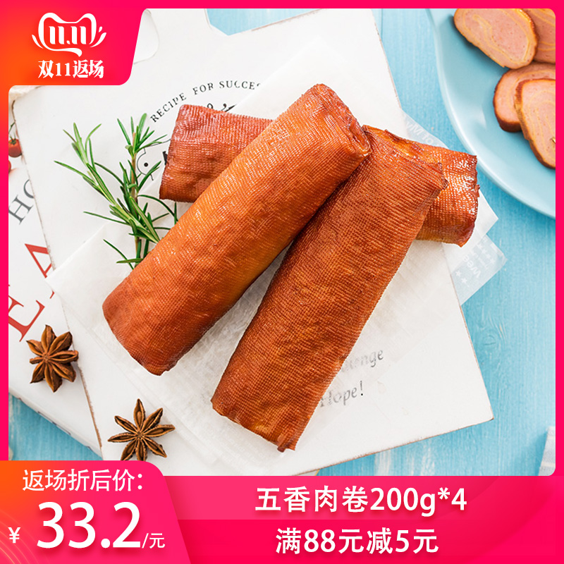 道台府五香肉卷200g*4 东北特产零食小吃 仟子豆干豆腐豆制品